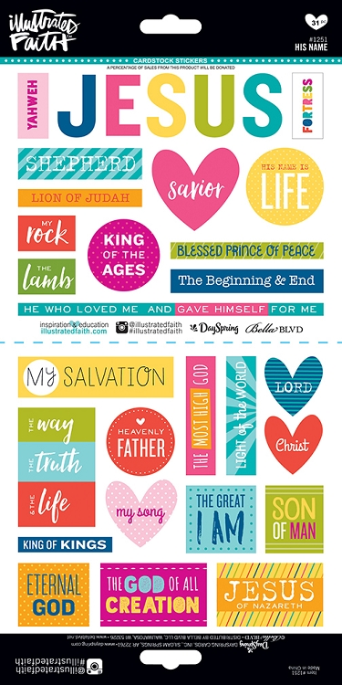 Bible Journaling Stickers - His Name