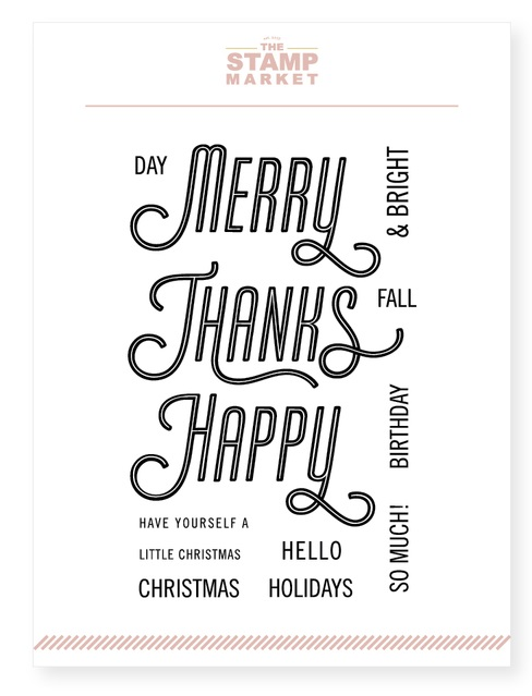 Holiday Hellos Stamp Set