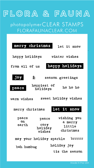 Holiday Word Party Stamp Set