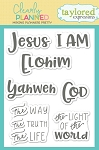 Clearly Planned Yahweh Stamp Set